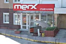 Харьковское шоссе, 56, Студия кухонь MERX