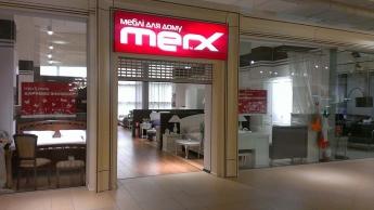 MERX у ТЦ «4ROOM». З першим ювілеєм!