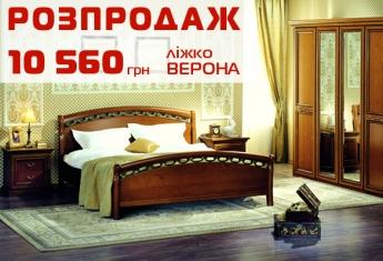 Ліжко ВЕРОНА в кольорі «вишня» всього за 10 560 грн