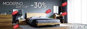 Спальня Moderno/Дуб Лофт - 30%