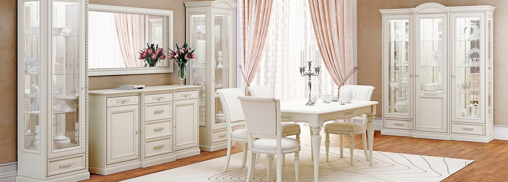 Venezia Living room