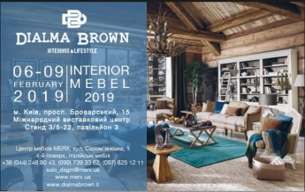Dialma Brown на Interior Mebel 2019