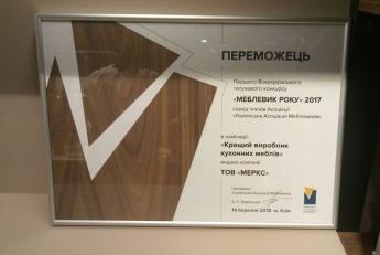 Компанія MERX - Кращий виробник кухонних меблів