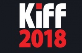 MERX на KIFF 2018