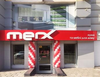 У Маріуполі відкрився салон меблів MERX