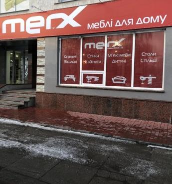 В Кропивницком открылся новый салон MERX