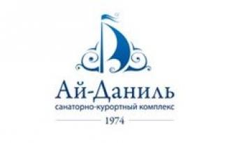 Санаторно-курортный комплекс «Ай-Даниль»