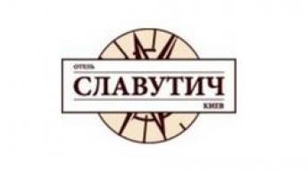 Гостиница «Славутич»
