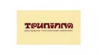 Гостинично-ресторанный комплекс «Триполье»