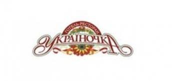 Авторский отель и ресторан «Украиночка»