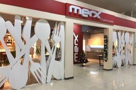 Bolshaya Okruzhnaya St, 110, «ARAKS» Shopping Center, 2nd floor, MERX Studio of Kitchens