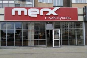 Новая Студия кухонь MERX в г. Хмельницкий
