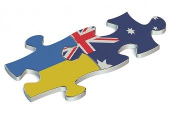 MERX-Австралія: Економічний міст збудовано!
